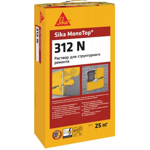 Sika MonoTop-312N